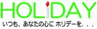 HOLiDAY-A4-140-43.jpg